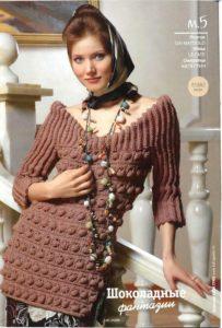 Длинный коричневый свитер