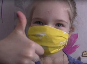 где купить медицинские маски для детей