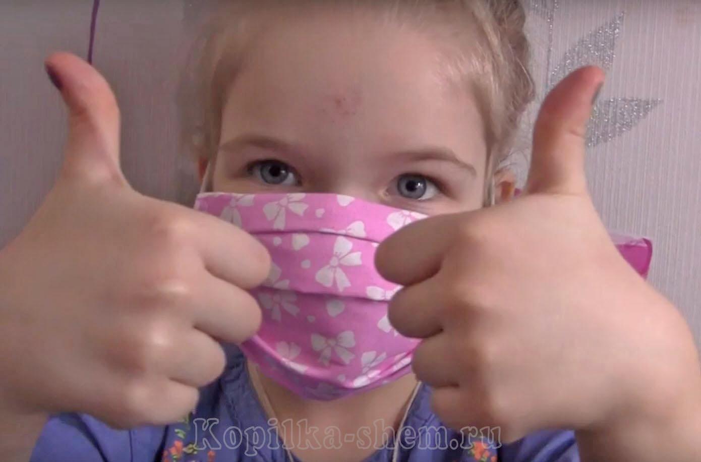 маска медицинская сшить своими руками для ребенка