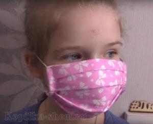 маски медицинские для детей с рисунками