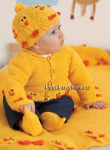 вязанные костюмы спицами для малыша