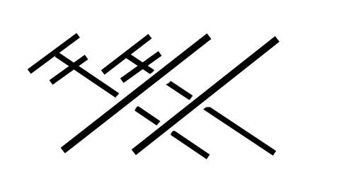 перекрещивание двух лицевых столбиков с накидом обозначение на схеме